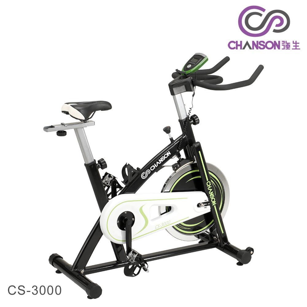【強生CHANSON】飛輪有氧健身車 CS-3000 ★送地墊