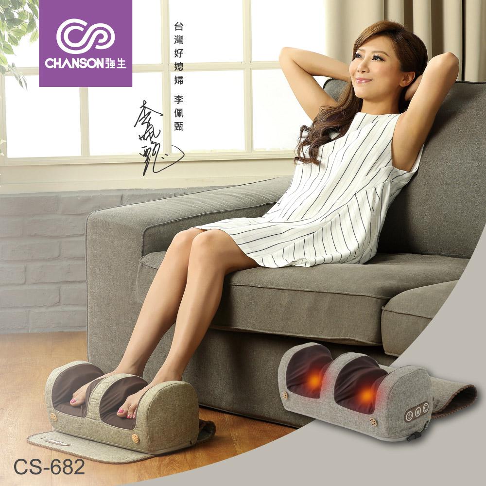 【企業獨家】【強生CHANSON】Cozy 輕巧足底樂 CS-682