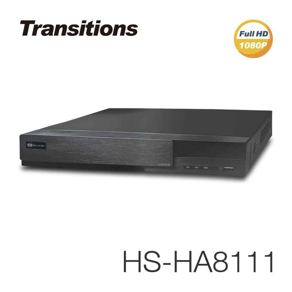 全視線 HS-HA8111 8路 H.264 1080P HDMI 台灣製造 監視監控錄影主機
