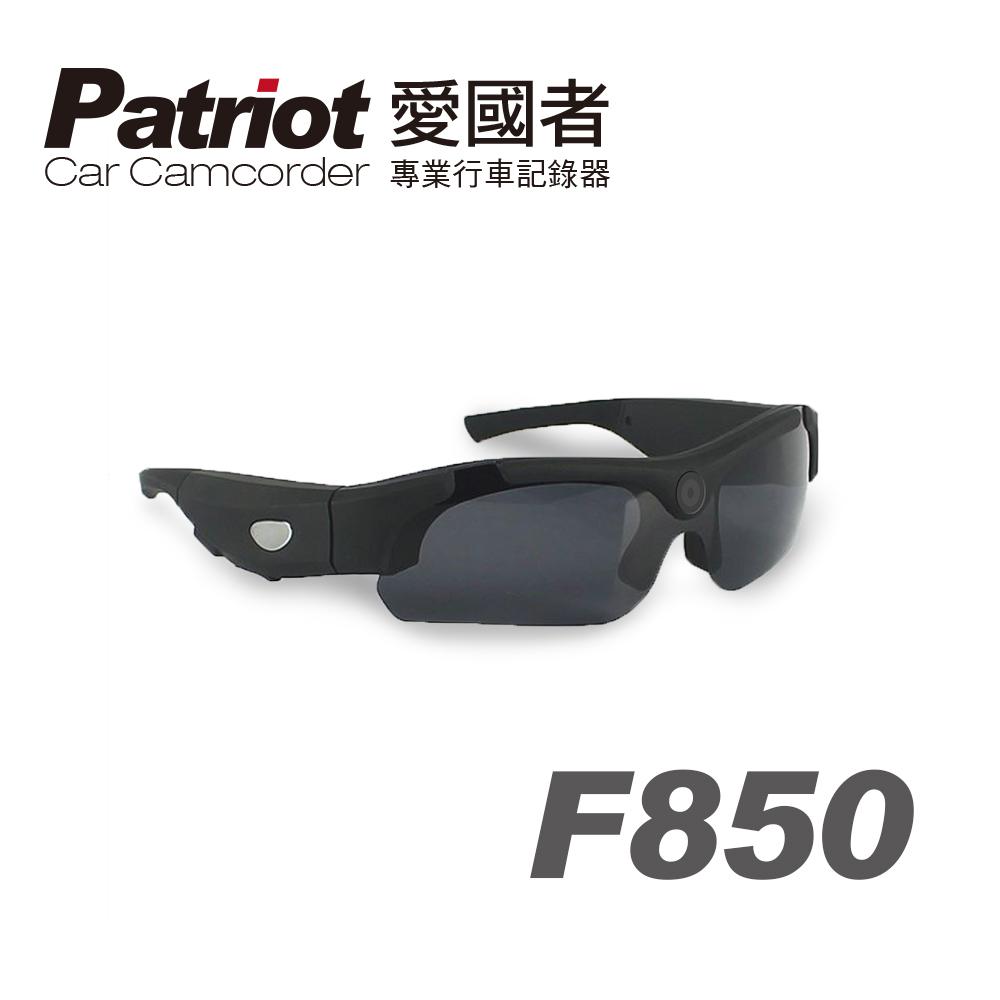愛國者F850 高畫質眼鏡型 機車行車記錄器