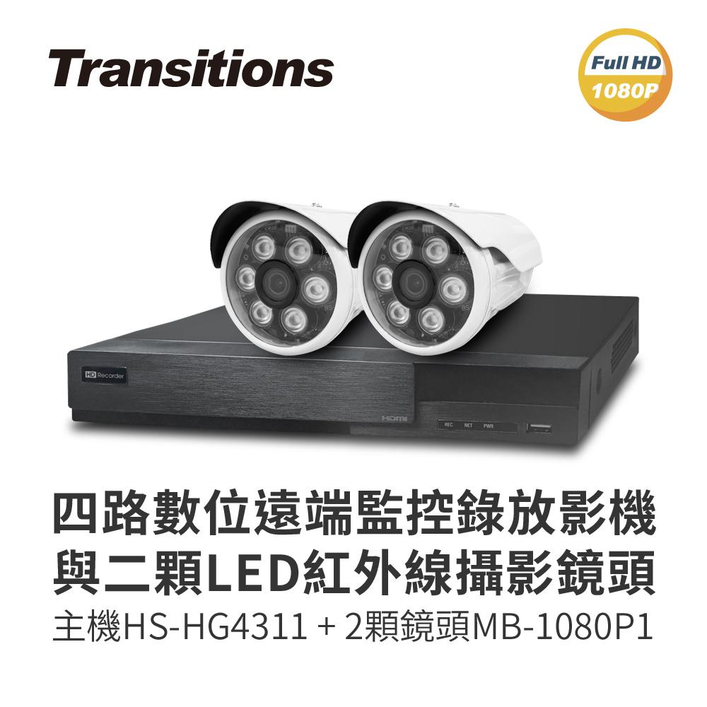 全視線 4路監視監控錄影主機(HS-HG4311)+2顆LED紅外線攝影機(MB-1080P1) 台灣製造