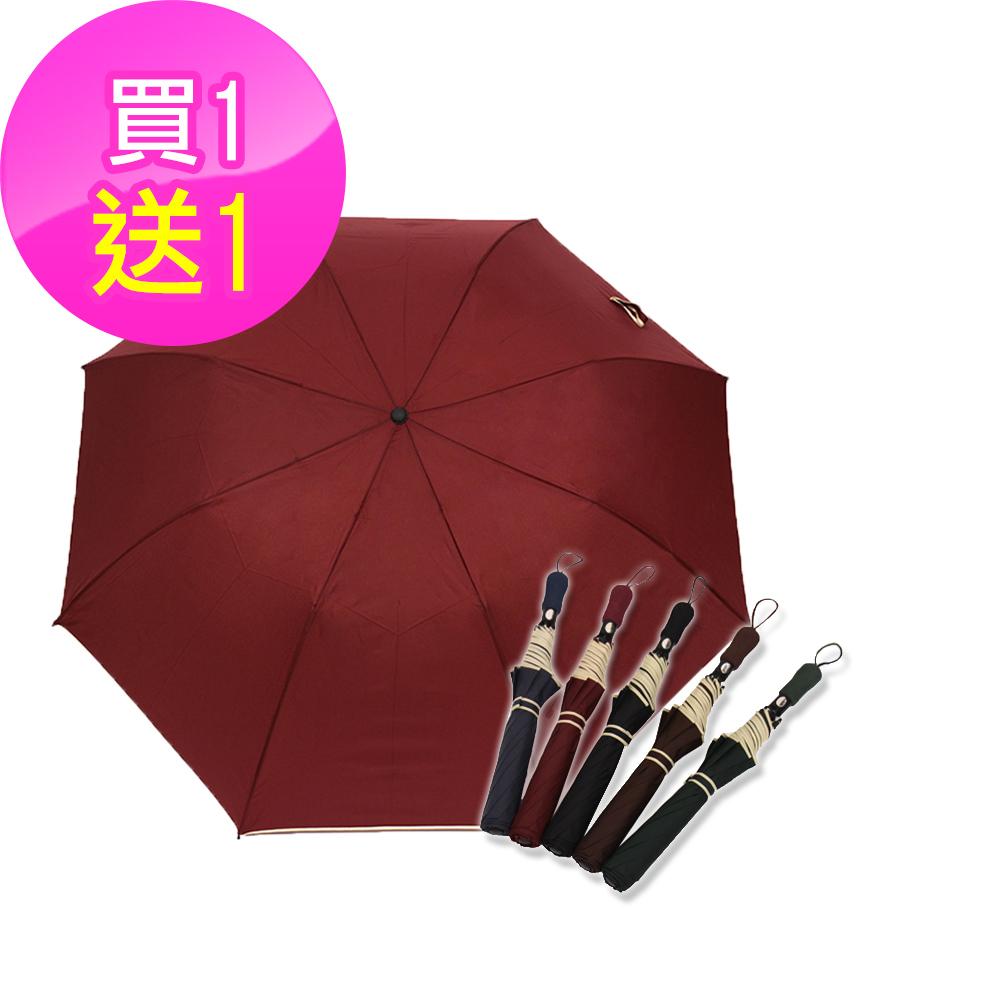 (買1送1) 傘霸56吋無敵大傘面自動四人傘