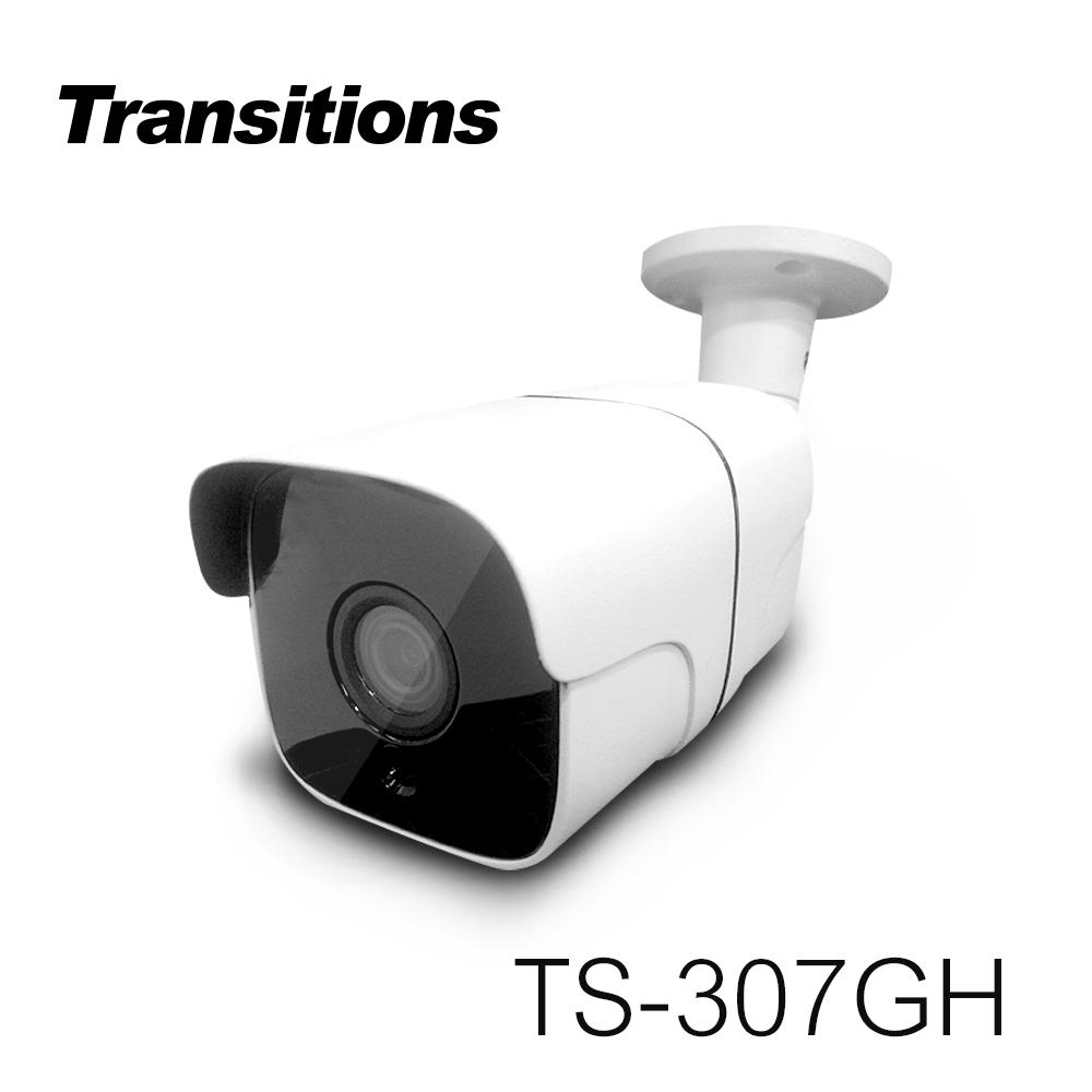 全視線 TS-307GH 類比四合一(TVI / AHD / CVI / CVBS)夜視型紅外線LED攝影機