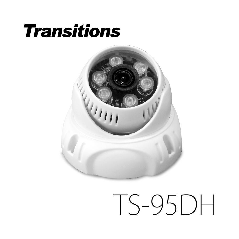 全視線TS-95DH 五百萬高清 室內日夜兩用四合一夜視型 6顆紅外線LED攝影機