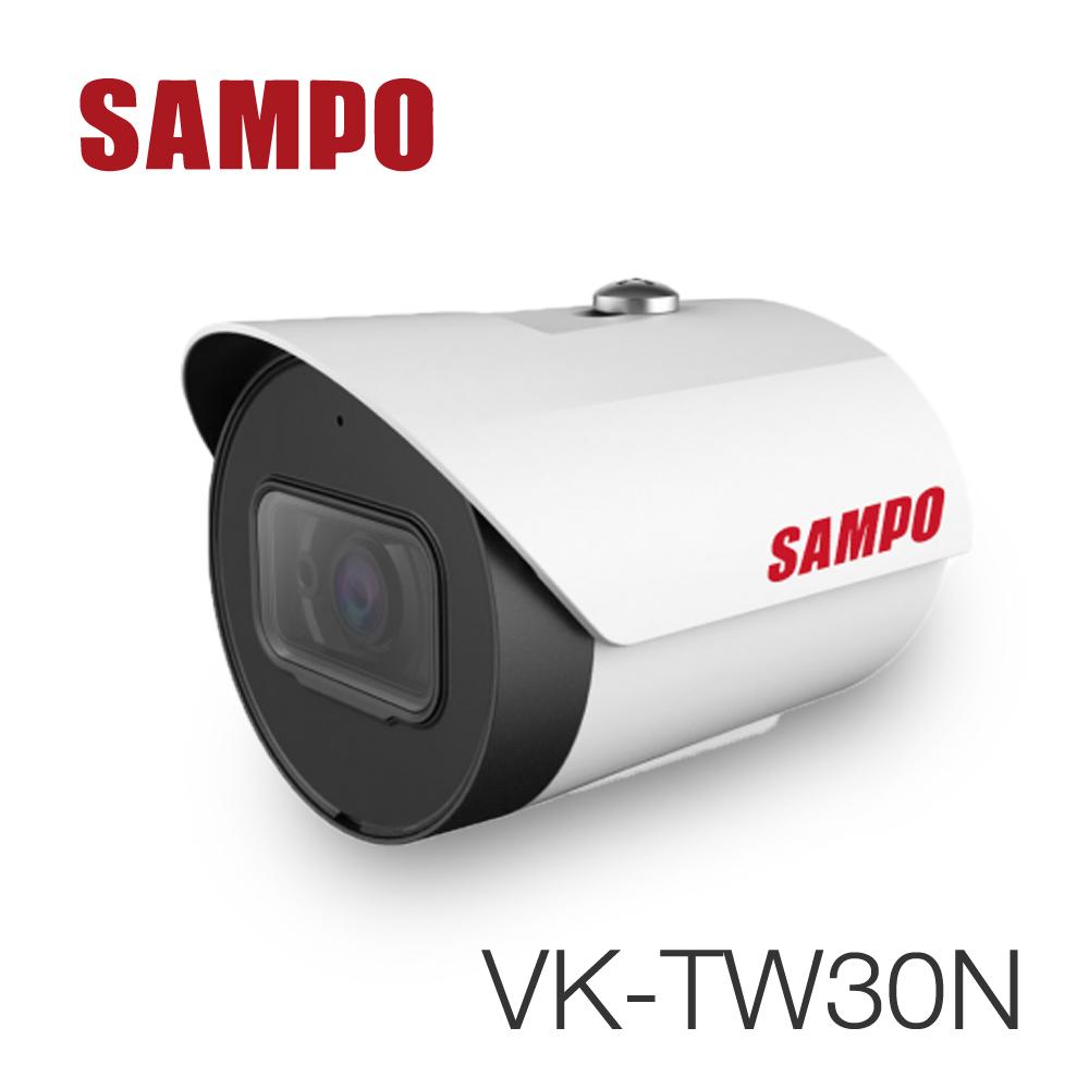 聲寶VK-TW30N 星光級1080P 四合一紅外線攝影機