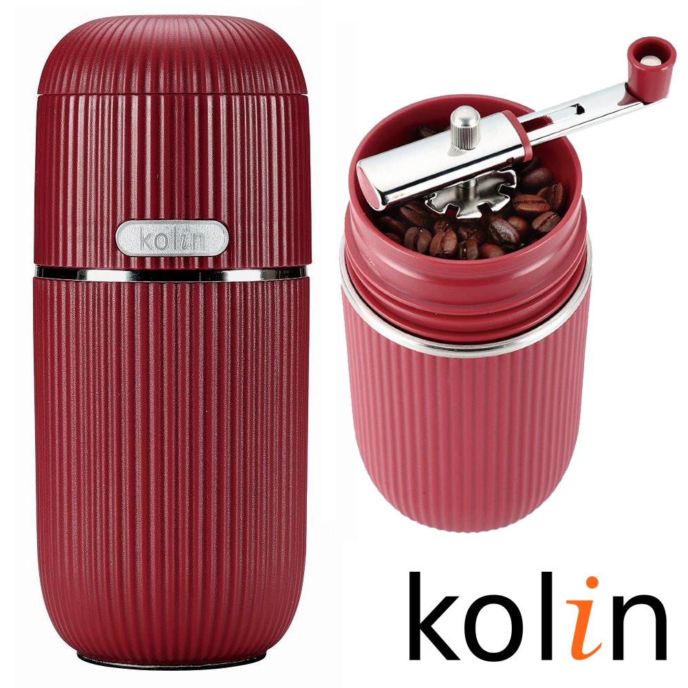 歌林Kolin 美式研磨咖啡隨行杯KCO-LN408