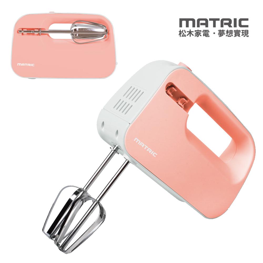 松木家電MATRIC 日式收納攪拌器MG-HM0905