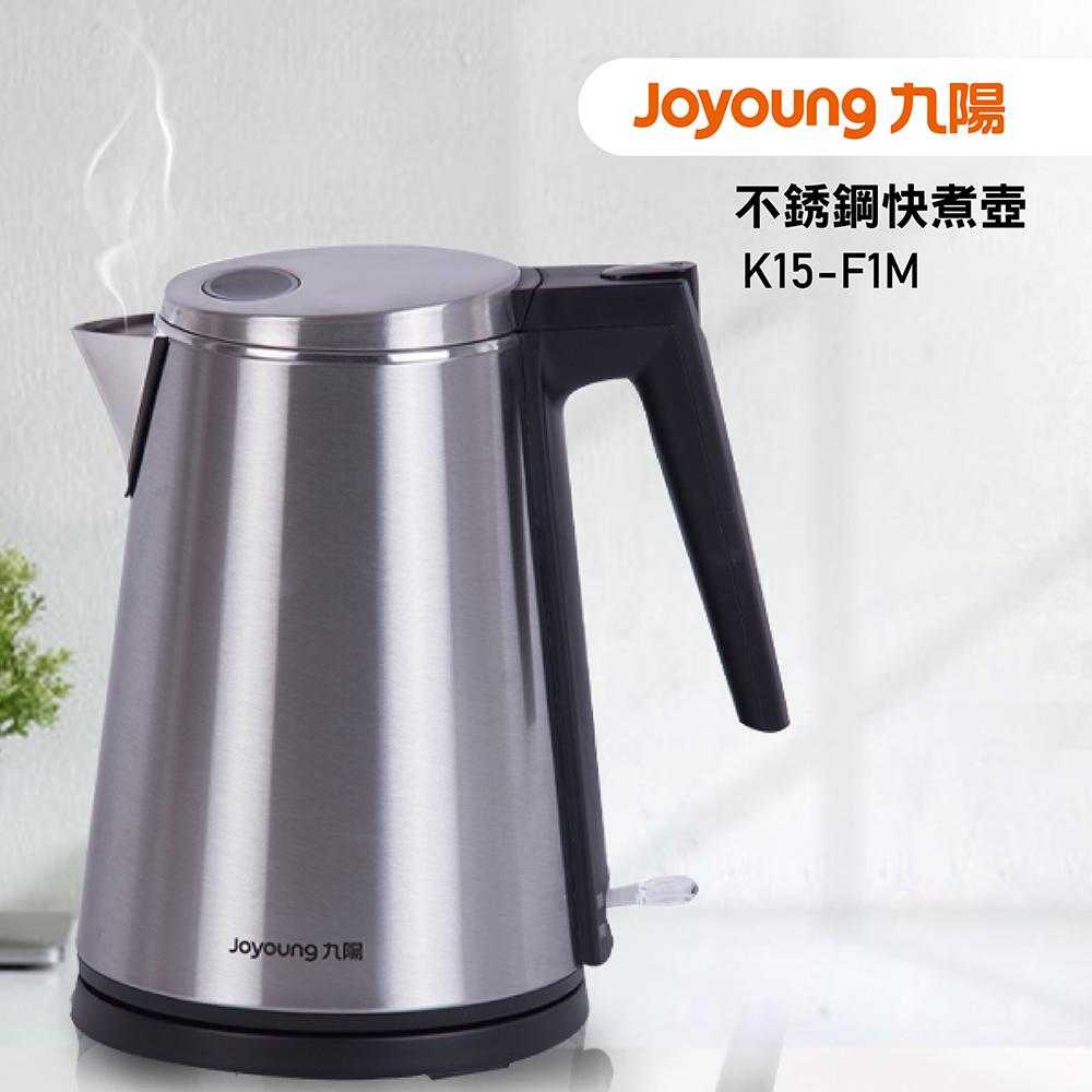 九陽Joyoung-雙層不鏽鋼快煮壺K15-F1M