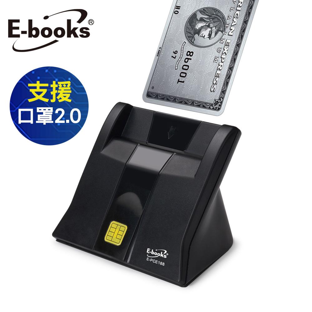 E-books T38 直立式智慧晶片讀卡機