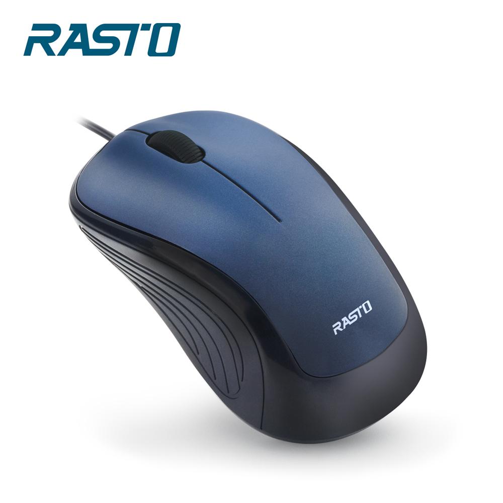 RASTO RM3 羽。超靜音有線光學滑鼠