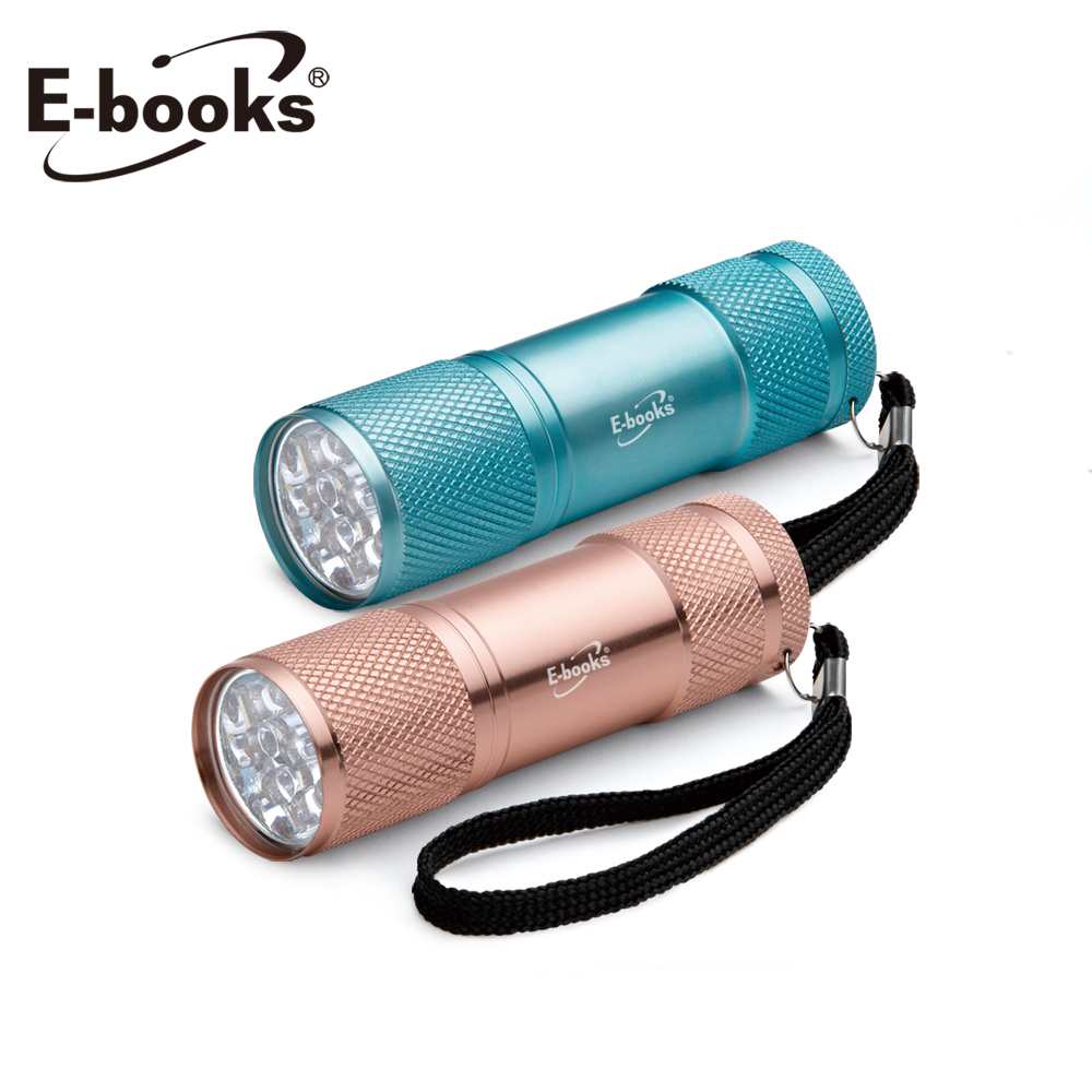 E-books F3 輕量鋁合金LED手電筒雙入組