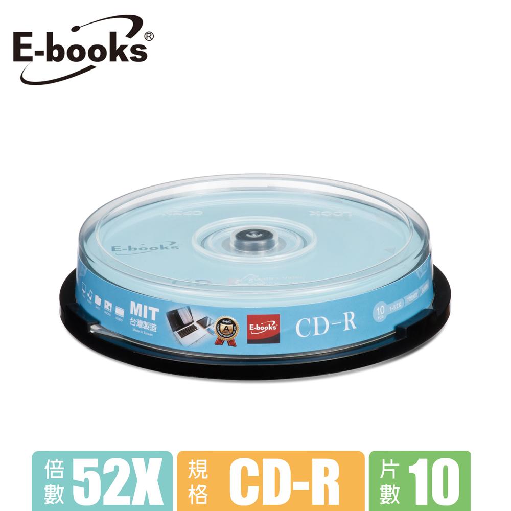 E-books 晶鑽版 52X CD-R 10片桶