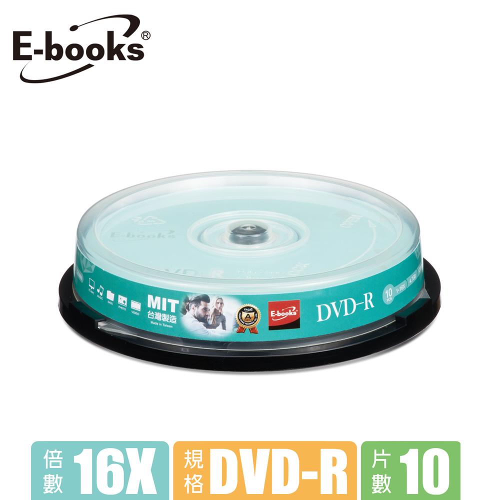 E-books 晶鑽版 16X DVD-R 10片桶
