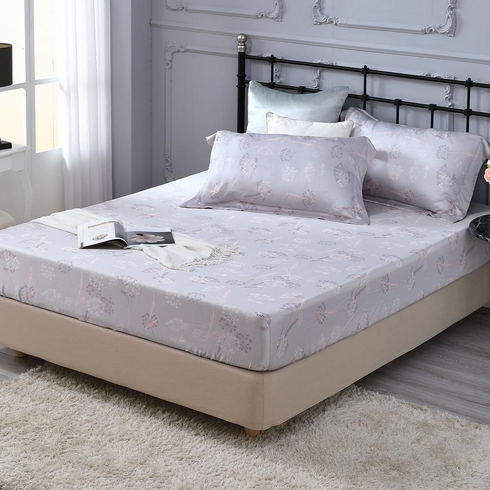 《HOYACASA華爾誓約》加大親膚極潤天絲床包枕套三件組