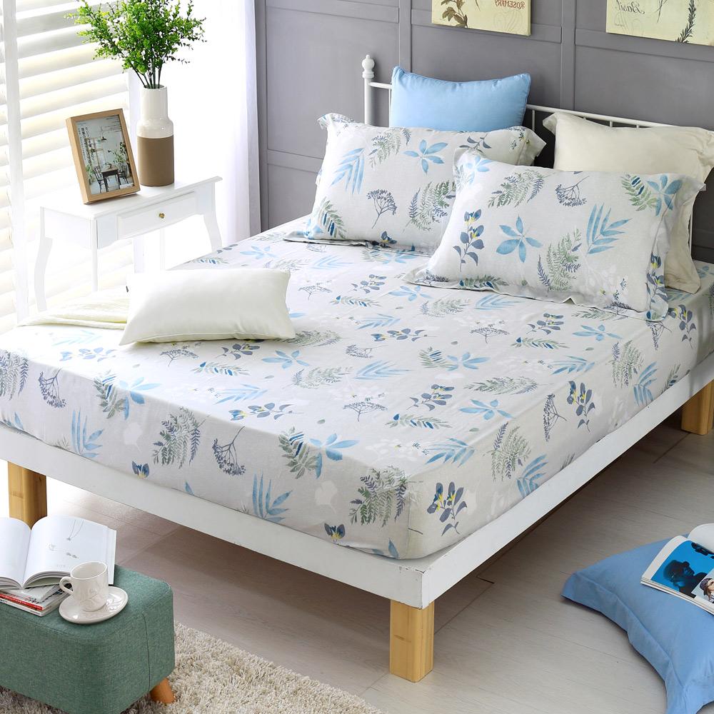《HOYACASA杜伊勒花園》加大親膚極潤天絲床包枕套三件組