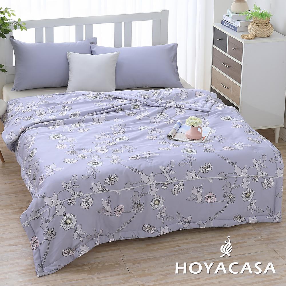 《HOYACASA相思花語》涼爽輕柔100%天絲夏被(5x6尺)