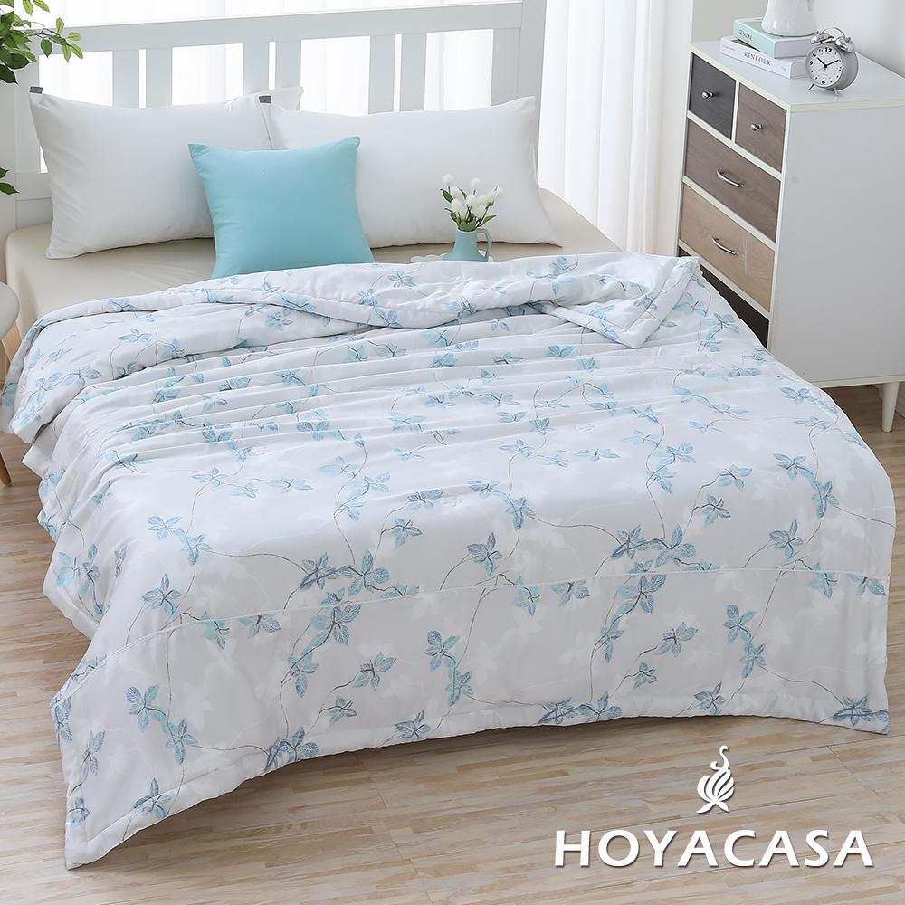 《HOYACASA隨風飄舞》涼爽輕柔100%天絲夏被(5x6尺)