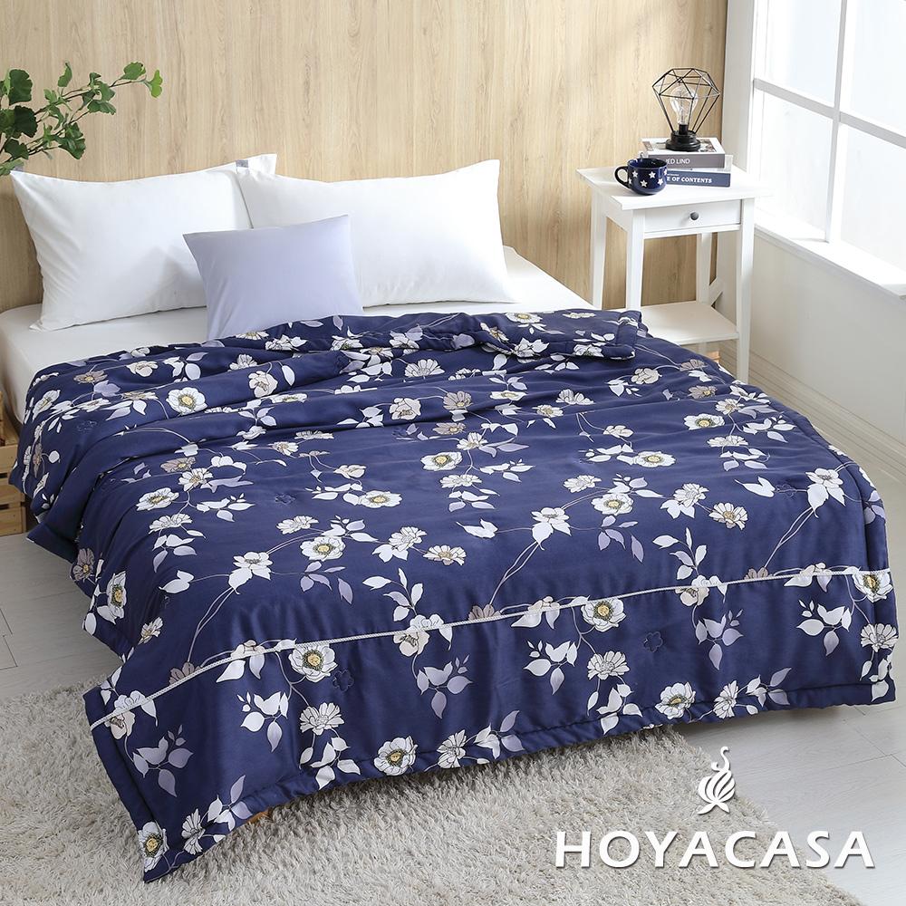 《HOYACASA瑪琪朵》涼爽輕柔100%天絲夏被(5x6尺)