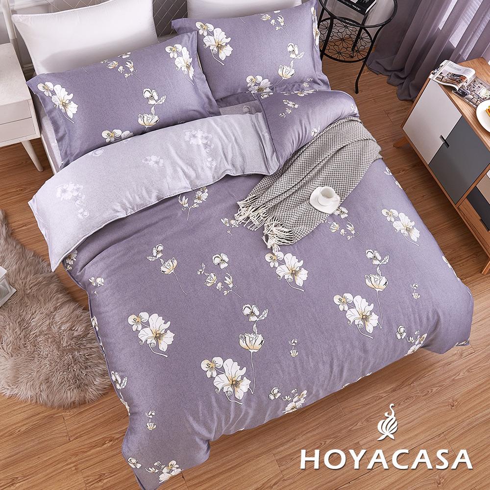 贈抗菌保潔墊!【HOYACASA卉紫】特大四件式抗菌天絲兩用被床包組
