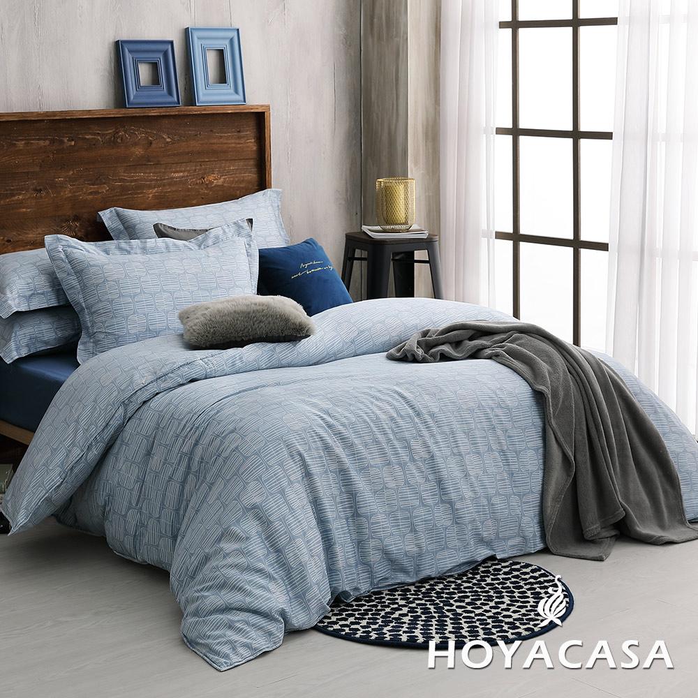 【HOYACASA寧靜藍調】加大四件式300織抗菌精梳長絨棉兩用被床包組