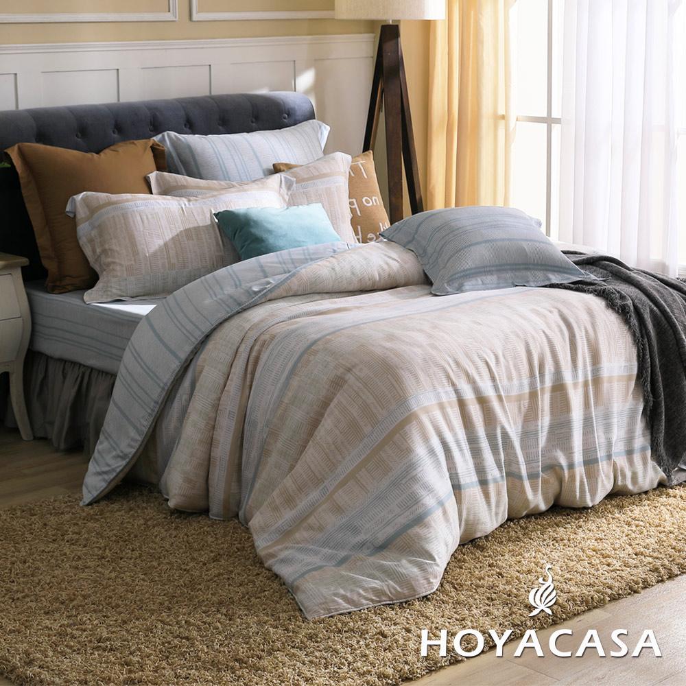 贈抗菌保潔墊!【HOYACASA塞哥維亞】加大四件式抗菌天絲兩用被床包組