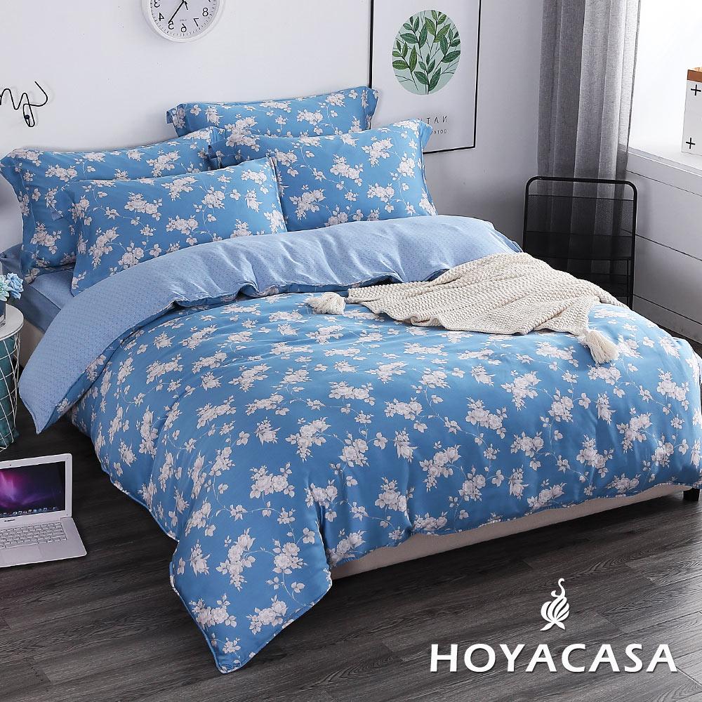 贈抗菌保潔墊!【HOYACASA夢旅】雙人四件式抗菌60支天絲兩用被床包組