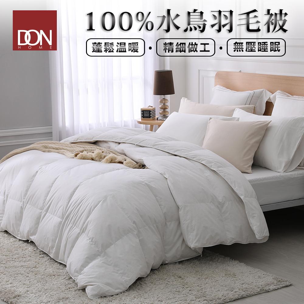 《DON》100%天然水鳥羽毛禦寒加重冬被-雙人(2.5KG)