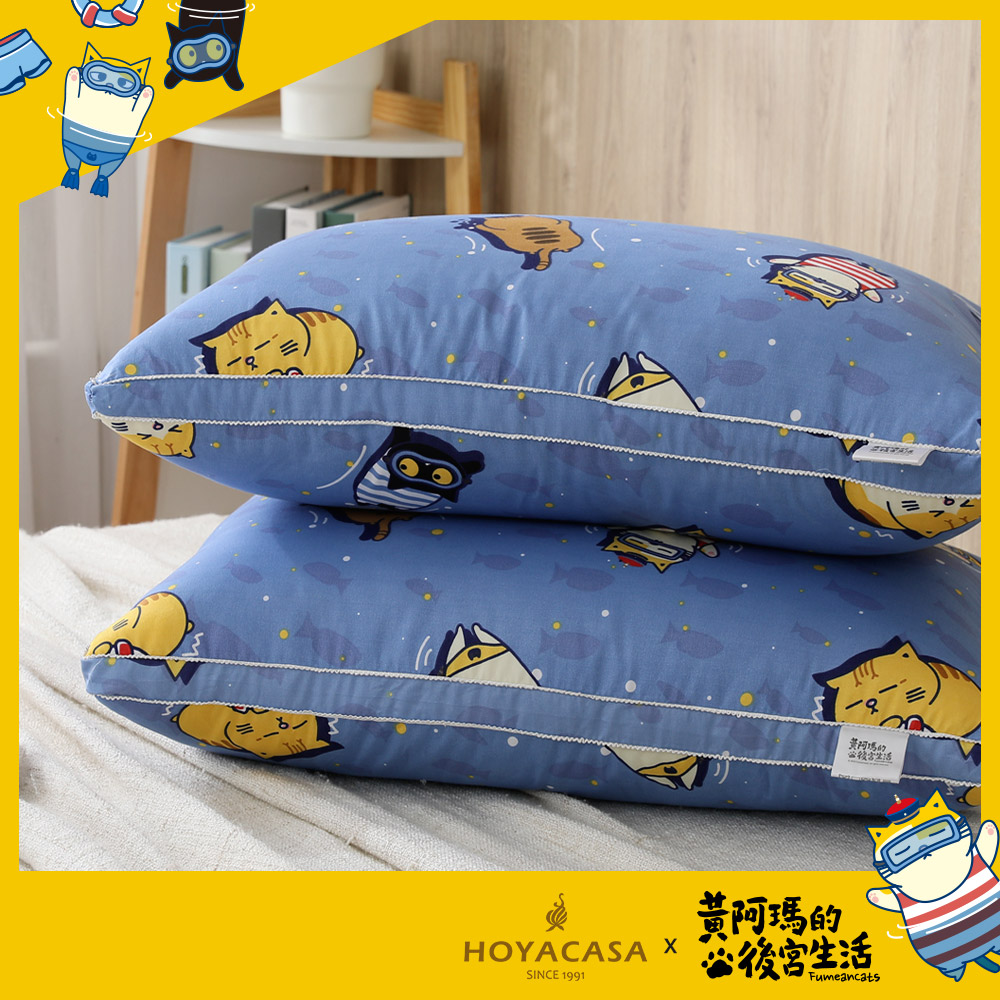 HOYACASAx黃阿瑪聯名系列-高蓬款可水洗羽絲絨舒眠枕運動系列-藍色(一入)