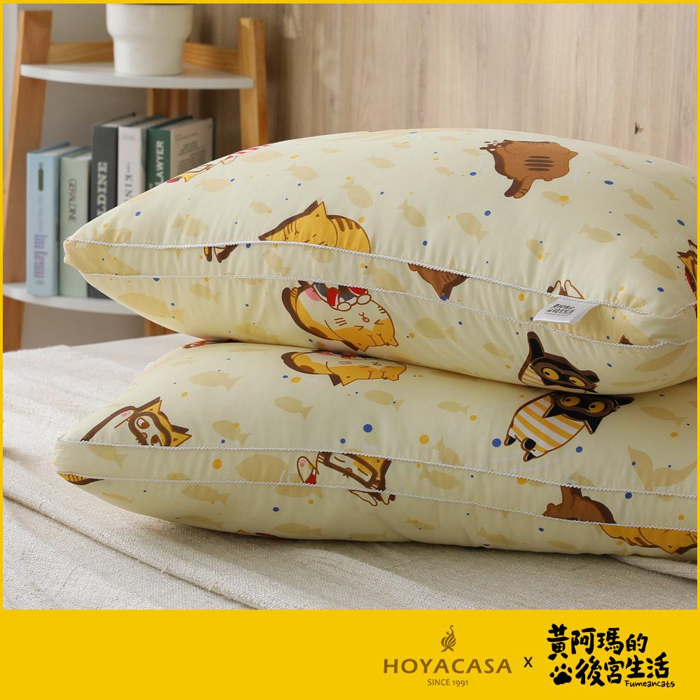 HOYACASAx黃阿瑪聯名系列-高蓬款可水洗羽絲絨舒眠枕運動系列-米色(一入)