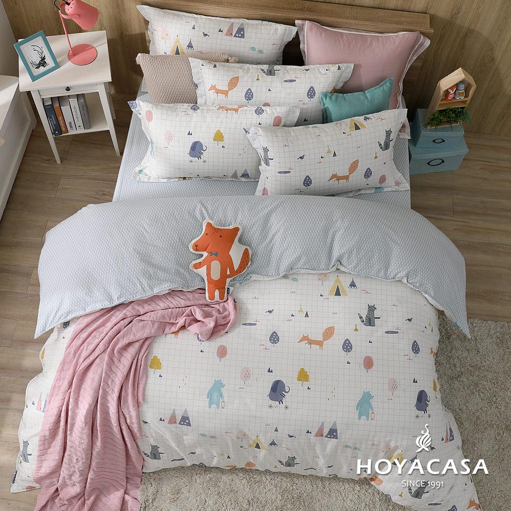 《HOYACASA寵世界》加大四件式純棉兩用被床包組(天絲入棉30%)