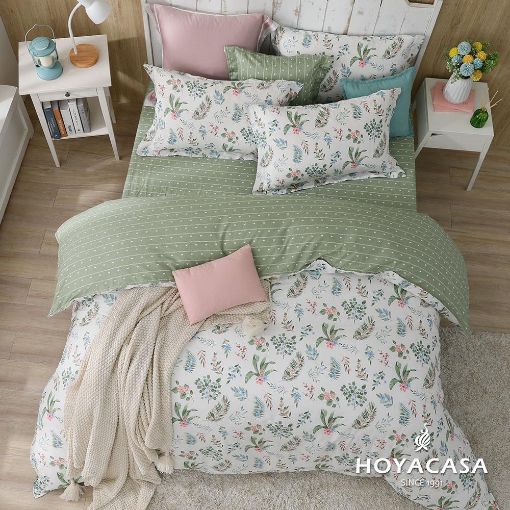 《HOYACASA夏洛蒂》雙人四件式純棉兩用被床包組(天絲入棉30%)