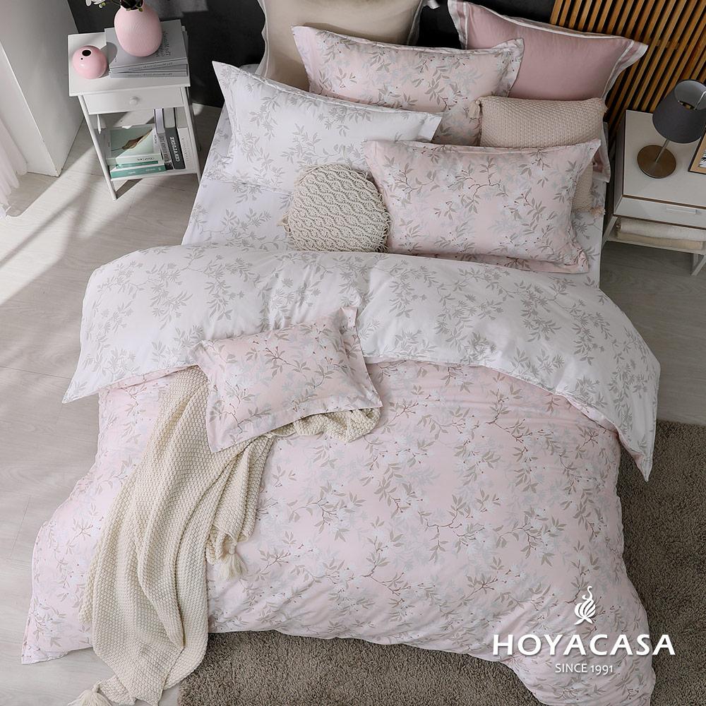 《HOYACASA淺淺柔情》雙人四件式純棉兩用被床包組(天絲入棉30%)