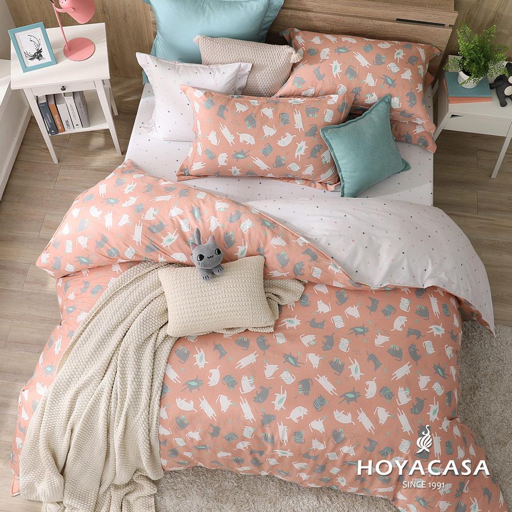 《HOYACASA咪咪樂》雙人四件式純棉兩用被床包組(天絲入棉30%)