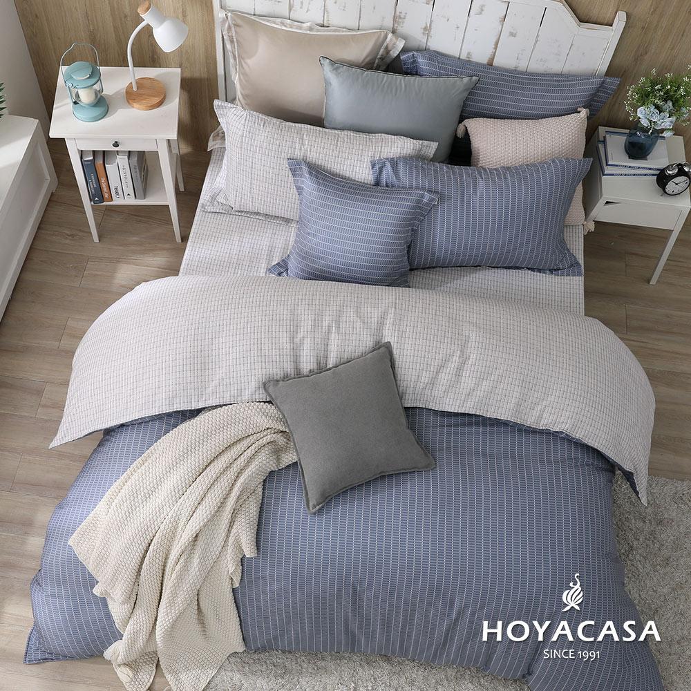 《HOYACASA紳士》加大四件式純棉兩用被床包組(天絲入棉30%)