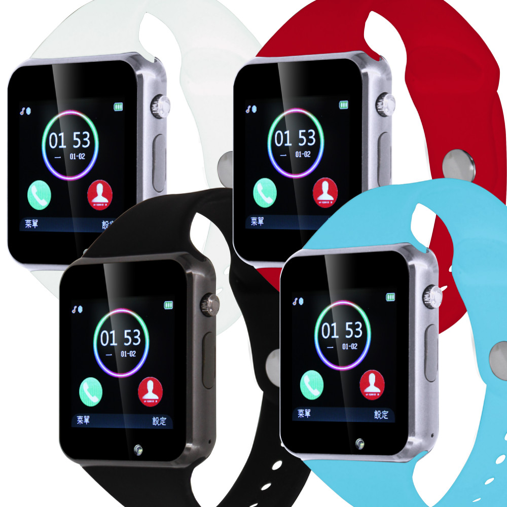 【IS愛思】SW-07 PLUS 藍牙通話智慧手錶