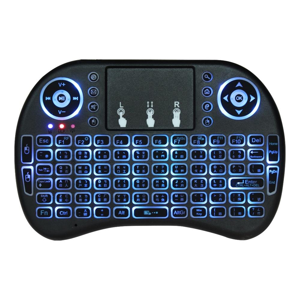 UFO-2 七彩背光無線觸控板鍵盤