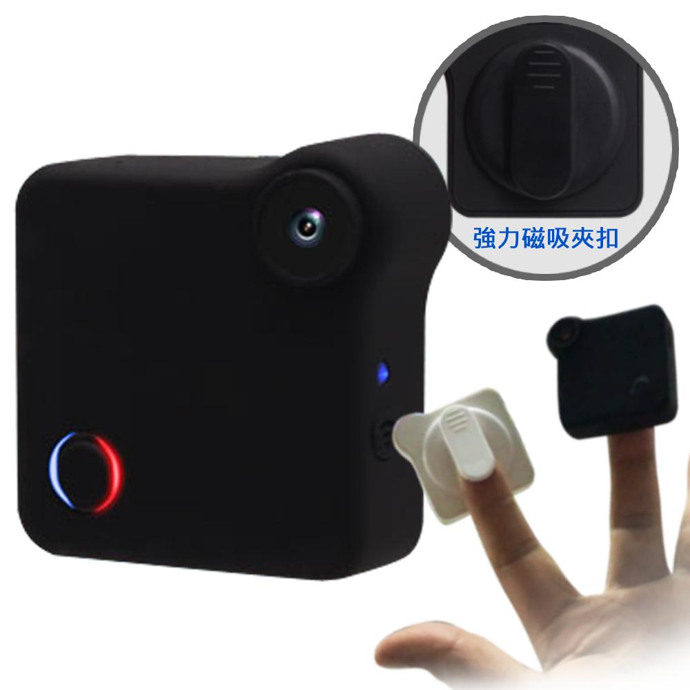 MVRC1 PLUS 磁吸式微型網路針孔攝影機