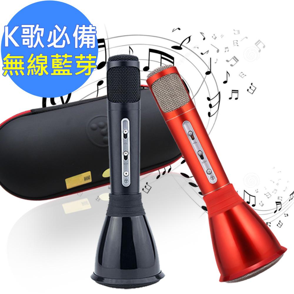 途訊K068紅黑二代無線藍芽喇叭行動KTV麥克風(K068)台灣公司貨