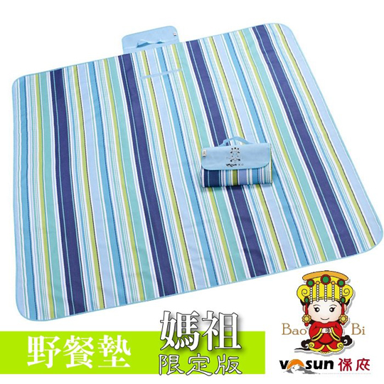 福利網獨享【VOSUN】防水防潮野餐墊 XL (200x145cm)_藍色天空