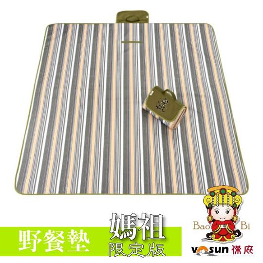 福利網獨享【VOSUN】防水防潮野餐墊 XL (200x145cm)_吉祥綠