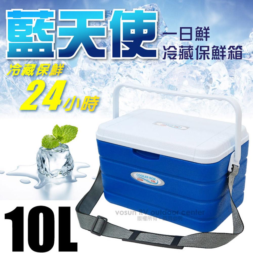 【福利網獨享】VOSUN 月光寶盒一日鮮食品級冷藏保鮮冰桶10L/保溫保冷行動極鮮冰箱/德國TUV檢驗