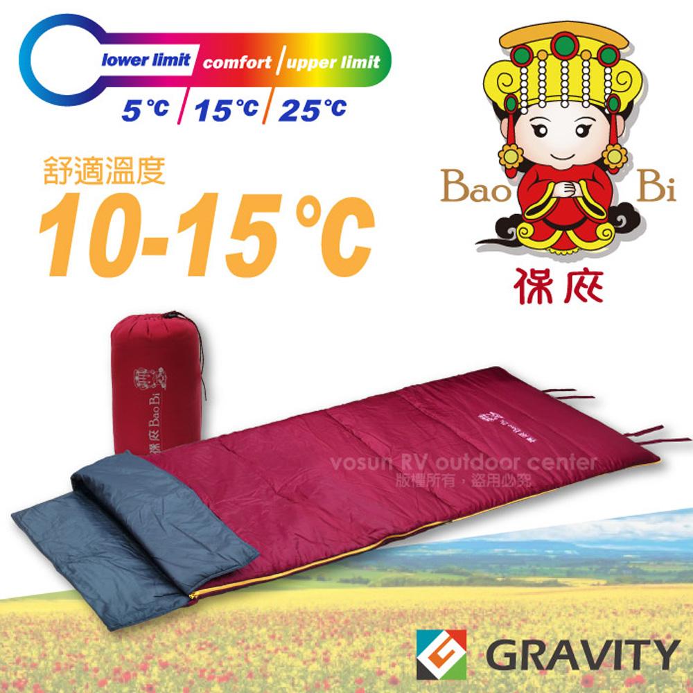 【台灣 Gravity】媽祖限量 輕量透氣中空纖維信封型化纖睡袋/非羽絨 /SL-001 開運紅