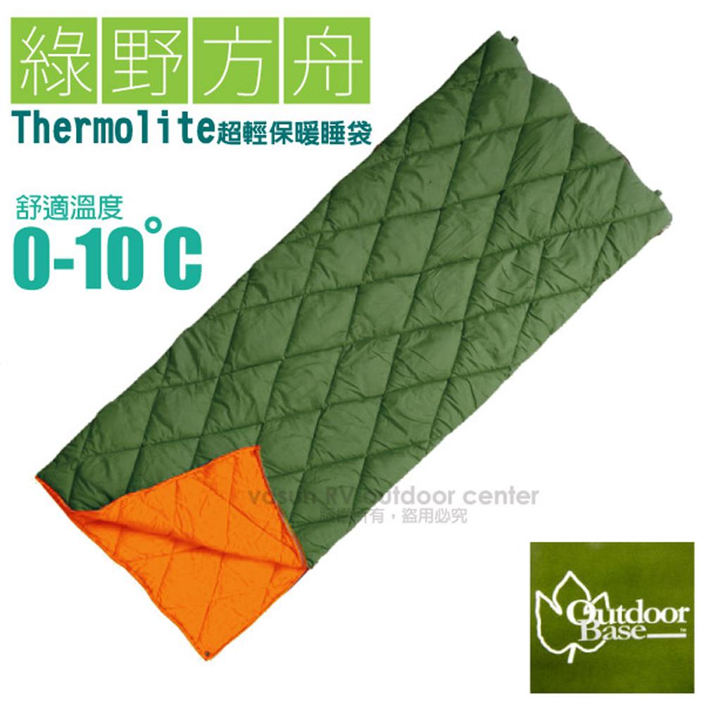 【Outdoorbase】綠野方舟Thermolite睡袋(可雙拼.多拼設計).涼被.雙拼睡袋.情人睡袋.睡袋/24363 橄綠/橘