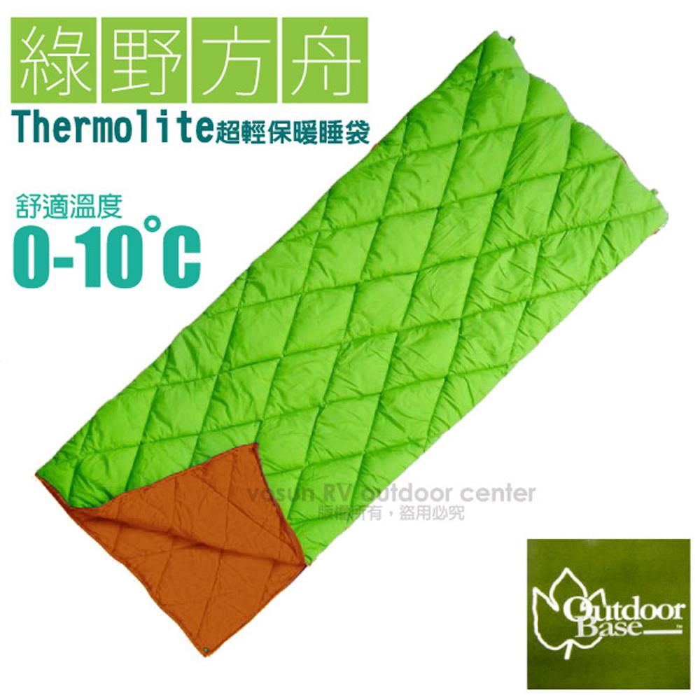 【Outdoorbase】綠野方舟Thermolite睡袋(可雙拼.多拼設計).涼被.雙拼睡袋.情人睡袋/24363 綠/暗橘