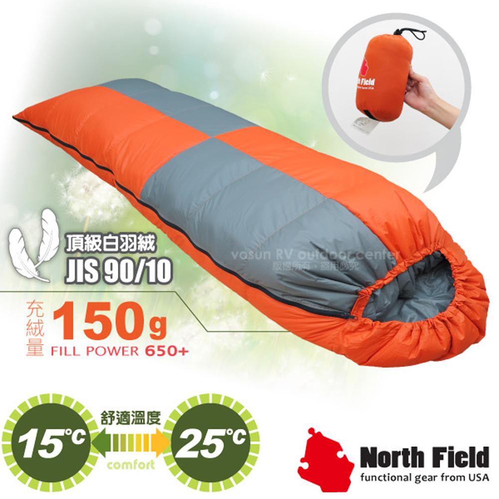 【美國 North Field】杜邦Tactel 頂級白羽絨睡袋150g(左右合併.信封型羽絨被)/登山露營/NFS150 岩橘
