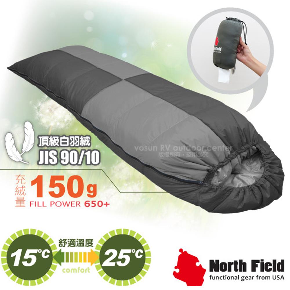 【美國 North Field】杜邦Tactel 頂級白羽絨睡袋150g(左右合併.信封型羽絨被)/登山露營/NFS150 岩灰