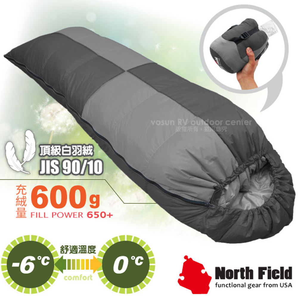【美國 North Field】杜邦Tactel 頂級白羽絨睡袋600g(左右合併.信封型羽絨被)/登山露營/NFS600 岩灰