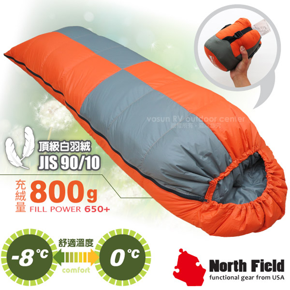 【美國 North Field】杜邦Tactel 頂級白羽絨睡袋800g(左右合併.信封型羽絨被)/登山露營/NFS800 岩橘