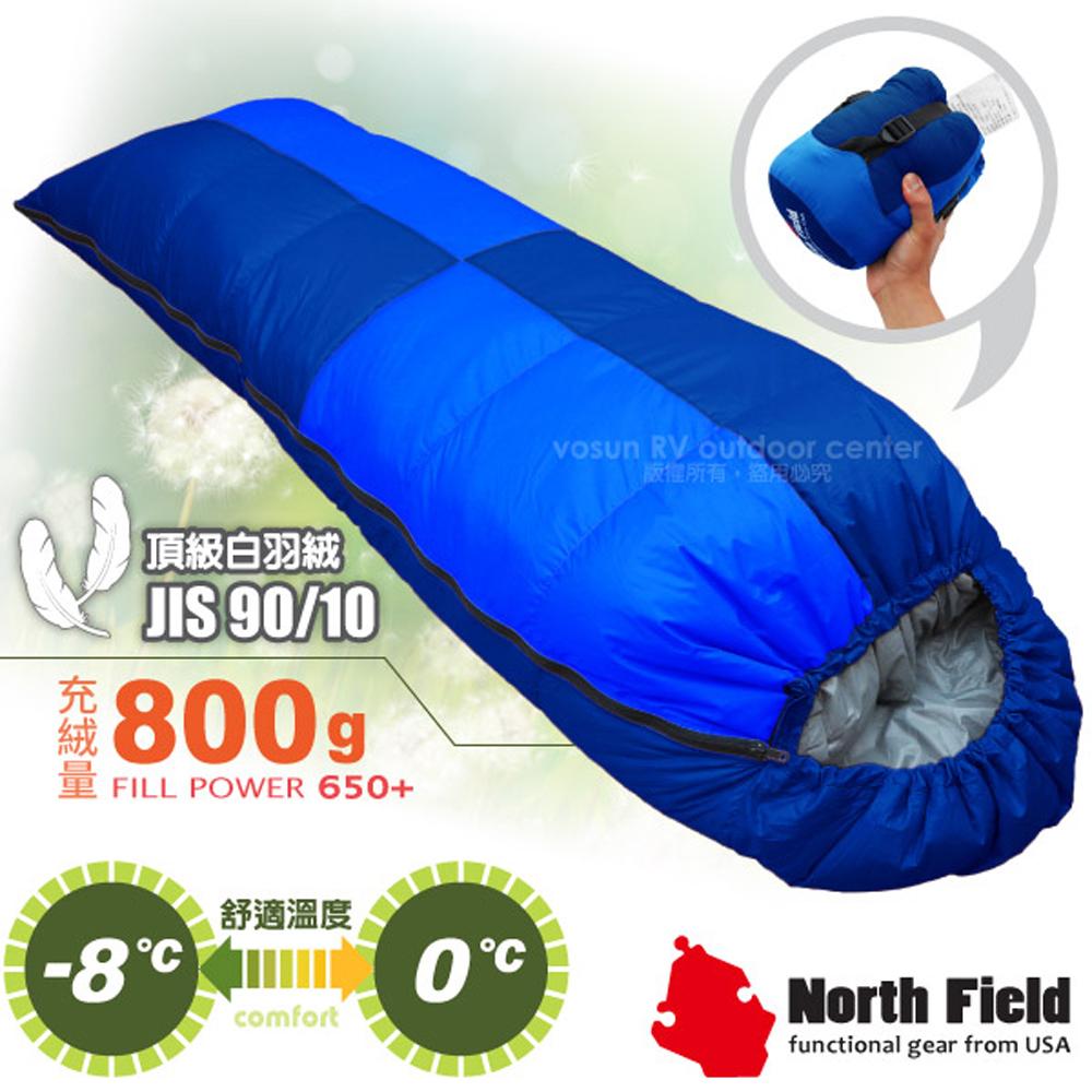 【美國 North Field】杜邦Tactel 頂級白羽絨睡袋800g(左右合併.信封型羽絨被)/登山露營/NFS800 岩藍