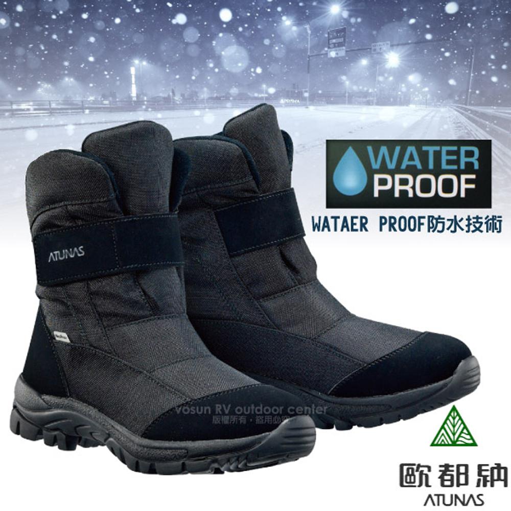 【歐都納 Atunas】英倫情人 女防水款可調式中長筒保暖雪靴/雪鞋(內層絨刷毛)/GC-1609 時尚黑